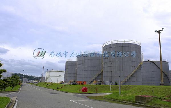 河南能源化工集团有限公司化工废水处理项目
