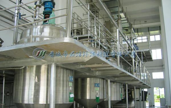 山西迈迪制药有限公司制药废水处理项目