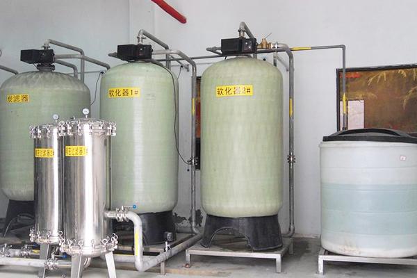 山西长治长子县飞达煤业软化水设备项目