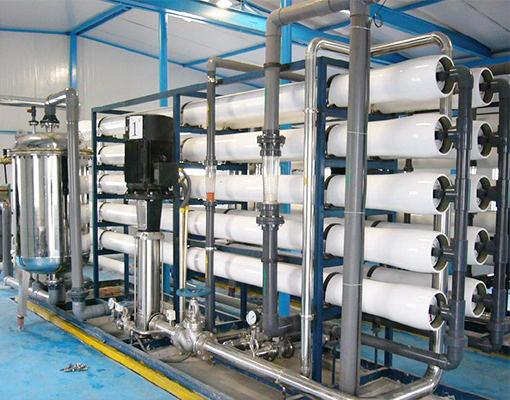 食品行业水处理解决方案