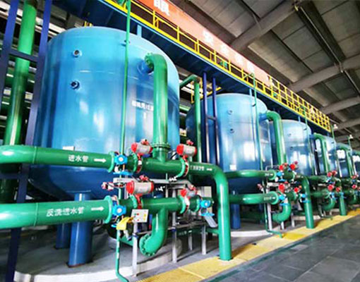 洗煤厂污水处理
